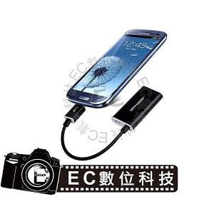 Micro to HDMI MHL 轉接線
