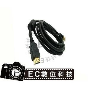 V1.4 Micro HDMI 轉 HDMI 500公分鍍金訊號傳輸線