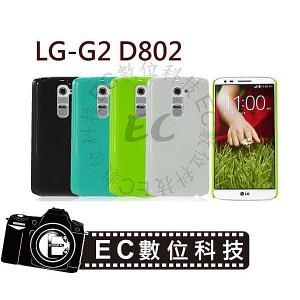 LG G2  D802 超薄鋼琴烤漆背蓋