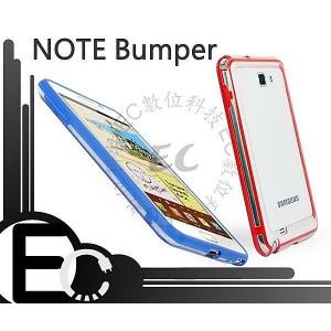 Samsung I9220 NOTE N7000 外殼 保護套 手機套 保護殼 彩殼