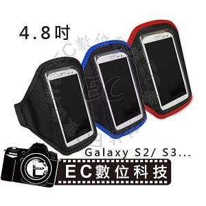 加大螢幕 多款手機適用運動簡約手機保護套