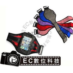 IPhone HTC Samsung Nokia Acer...多款手機適用運動酷炫手臂保護套