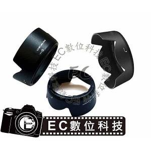 NIKON G鏡頭專用HB-69 HB69可反扣蓮花型太陽遮光罩