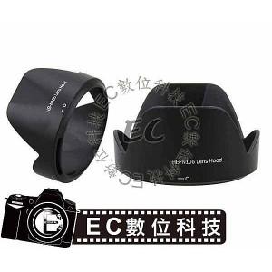 專業級同Nikon HB-N106太陽遮光罩