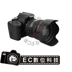 Canon EW-83L 可反扣 太陽遮光罩 蓮花罩