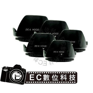 數位相機 攝影機專用 二代螺紋蓮花式遮光罩