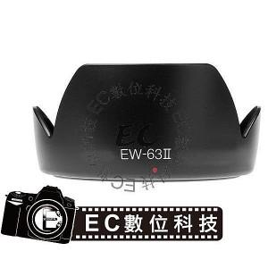 同Canon EW-63II太陽遮光罩 蓮花罩