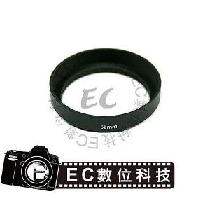 通用型 金屬遮光罩 外徑72mm 可外接鏡頭蓋或濾鏡