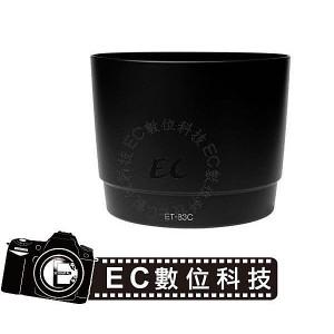 同Canon ET-83C太陽遮光罩---可反扣