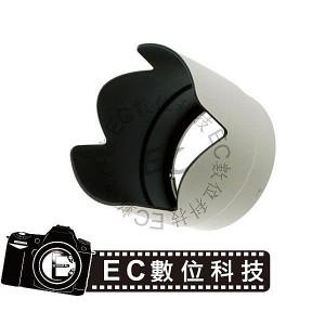 Canon ET-86 白色太陽遮光罩 蓮花罩