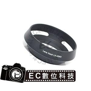 通用型43mm金屬遮光罩外徑52mm可外接鏡頭蓋或濾鏡