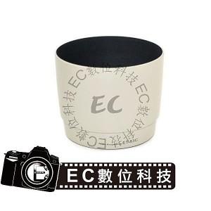 Canon ET-83C 白色 太陽遮光罩