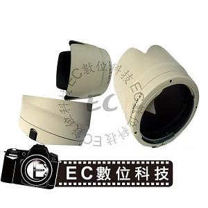 專業級同Canon原廠ET-87 白色太陽遮光罩