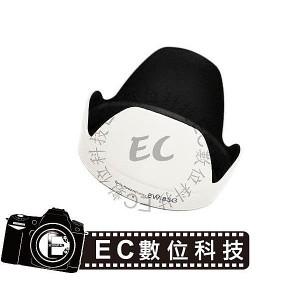 專業級同Canon EW-83G 白色 太陽遮光罩