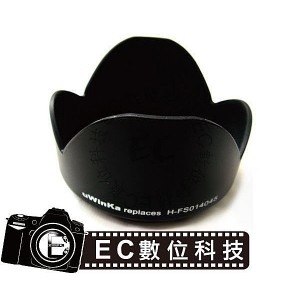 Panasonic相機專用 FS014045 太陽遮光罩 蓮花罩