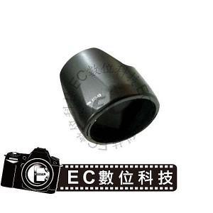 專業級同Nikon HB-19太陽遮光罩---可反扣