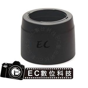 MASSA同Canon ET-65B太陽遮光罩---可反扣