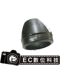 Canon EW-83G 太陽遮光罩 蓮花罩