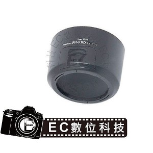 專業級同Pentax PH-RBD 49mm太陽遮光罩