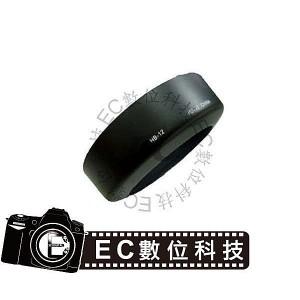 專業級同Nikon HB-12太陽遮光罩---可反扣