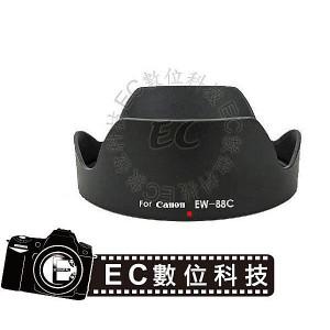 同Canon EW-88C 可反扣 蓮花罩 遮光罩