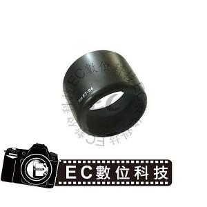 同Canon ET-54太陽遮光罩