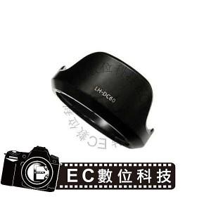 同Canon LH-DC60 太陽遮光罩 蓮花罩
