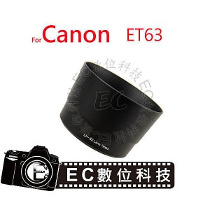 同Canon 原廠 ET-63 (LH63)可反扣太陽遮光罩