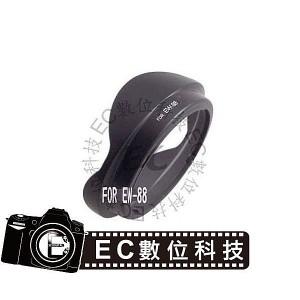同Canon EW-88 太陽遮光罩 蓮花罩