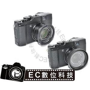 Fujifilm FinePix X10 X20 專用LH-X10兩件式金屬遮光罩  (不含相機)