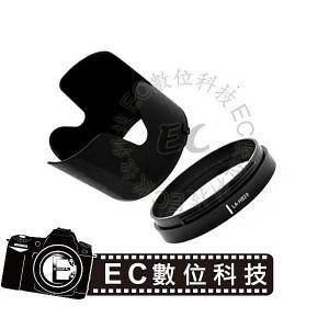 NIKON G鏡頭專用HB-29+LA-HB29可反扣蓮花型太陽遮光罩
