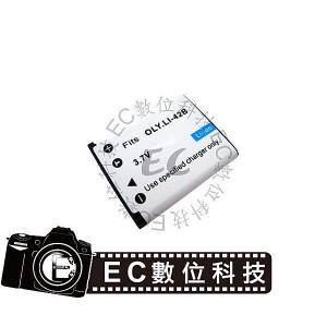 FUJI數位相機專用NP-45高容量900mAh防爆電池