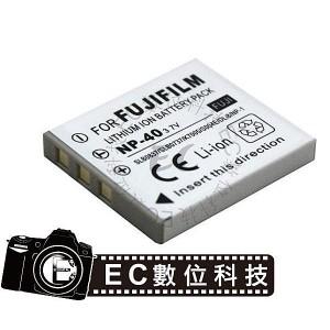 FUJI專用NP-40高容容量800MAH防爆電池