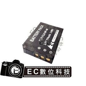 fuji專用NP-48高容量960mAh防爆電池