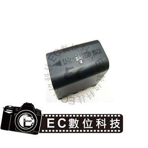JVC 數位相機/攝影機BN-VF823 防爆鋰電池 免接線 4200MAH