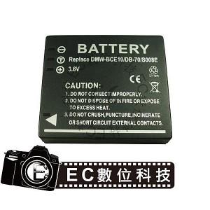 LEICA專用 BP-DC6 高容量1200MAH防爆電池