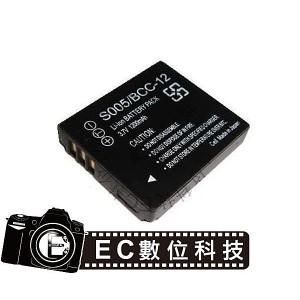 LEICA數位相機專用BP-DC4高容量1500MAH防爆電池