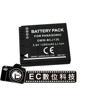 Leica專用BP-DC10高容量1350mAh防爆電池