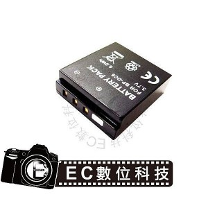 Leica專用BP-DC8高容量1600mAh防爆電池