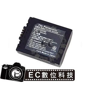 LEICA專用BP-DC5高容量900MAH防爆電池