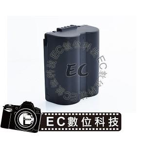 LEICA專用BP-DC1 DC3高容量1400MAH防爆電池