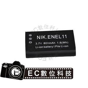 Nikon專用EN-EL11高容量800mAh防爆電池