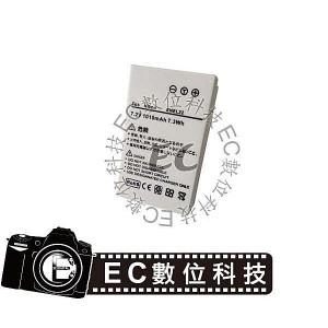 Nikon EN-EL22  ENEL22 鋰電池