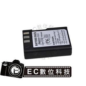 Nikon相機專用EN-EL9高容量1350mAh防爆電池