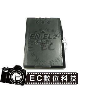 Nikon數位相機專用EN-EL2高容量1350MAH防爆電池