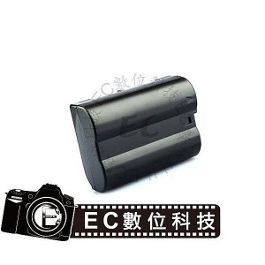 Nikon專用 EN-EL15 高容量防爆電池