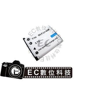 Nikon 專用 EN-EL10 高容量900MAH防爆電池