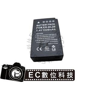 NIKON專用EN-EL20高容量防爆電池