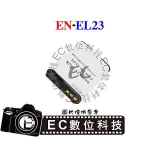 NIKON EN-EL23  高容量電池