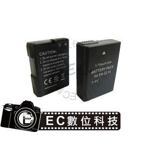Nikon專用EN-EL14高容量1050mAh防爆電池